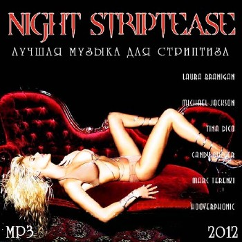 VA-Night Striptease