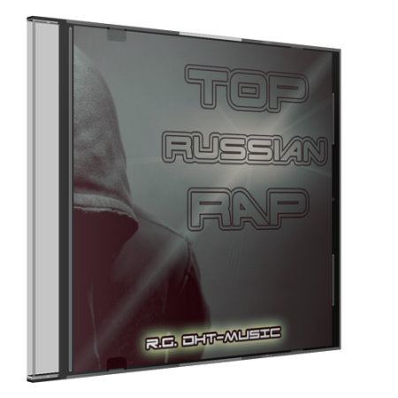 VA - Top Russian Rap